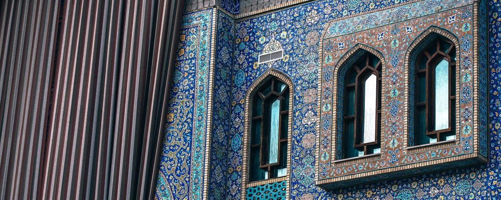 Side of a Mosque
